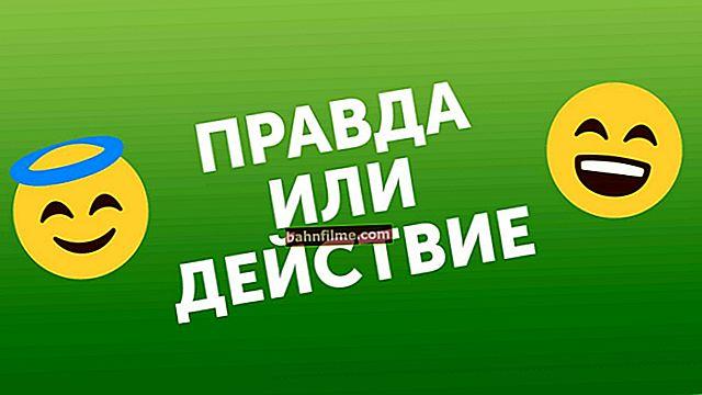 اختيار محرر الصور لنظام Android (بالروسية)