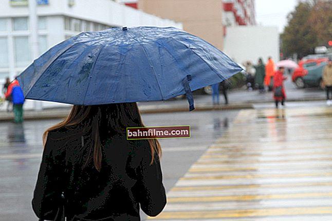 كيف تعرف هل ستمطر أم عاصفة رعدية؟ تحقق من خريطة هطول الأمطار!