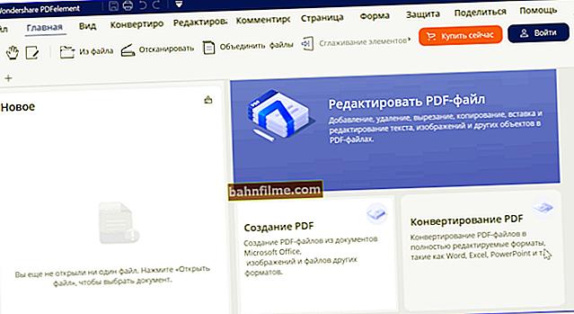 Editores de PDF - programas para modificar arquivos PDF (10 principais)
