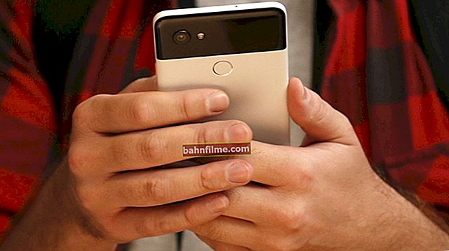 كيفية تتبع موقع المستخدم على الهاتف الذكي (على نظام Android)
