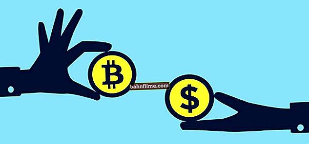 بيتكوين. بورصات العملات المشفرة: أين يكون من المربح شراء وبيع العملات المشفرة!