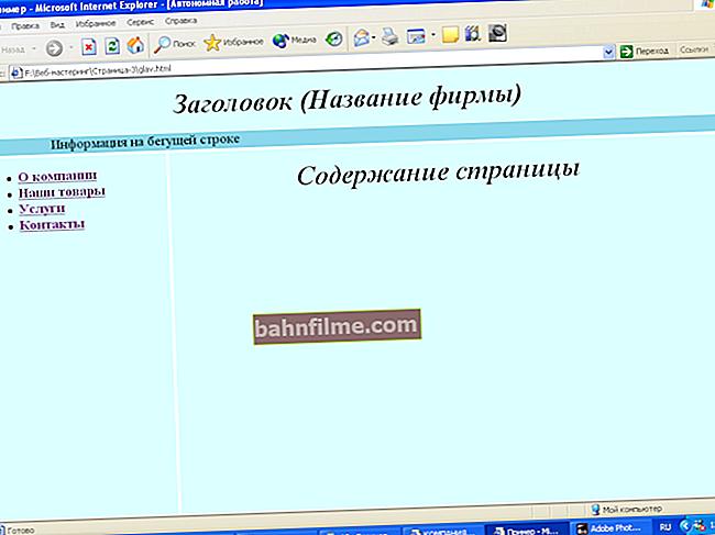 التعاون في المستندات (نصوص ، جداول ، إلخ) ، أو كيفية إنشاء مجلد مشترك على الإنترنت