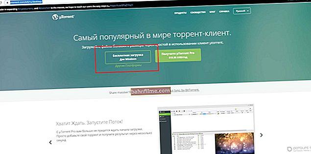 Análogos do uTorrent: escolhendo um programa para baixar torrents