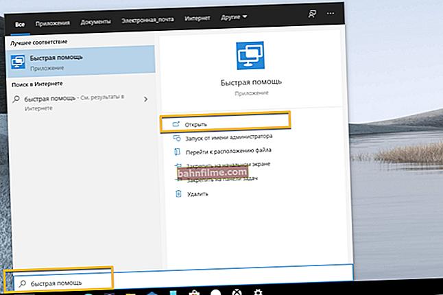 Como configurar o som no seu computador (com Windows 10) ✔