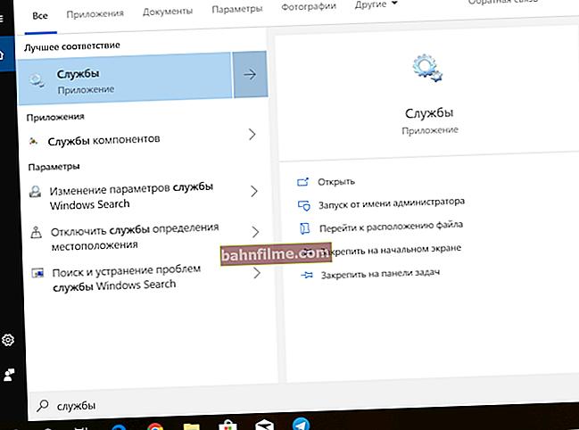 Quais serviços do Windows 10 podem ser desabilitados para acelerá-lo