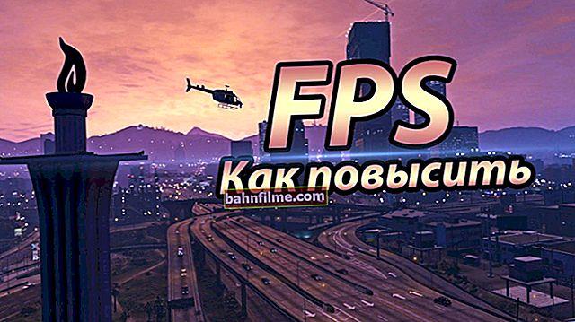 Como aumentar o FPS: maneiras de um jogador
