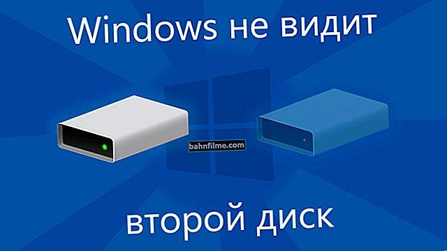 O que fazer se o Windows não vir a segunda unidade de disco rígido (HDD)