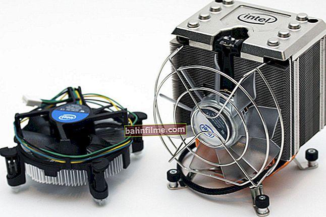 Como ajustar a velocidade de rotação dos refrigeradores (ventiladores)