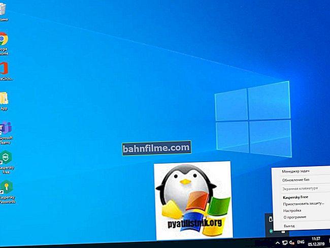 Log de eventos do Windows: como abri-lo e encontrar informações sobre o erro