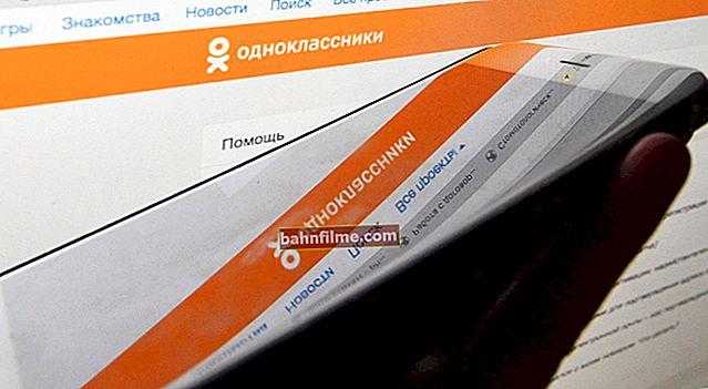 Odnoklassniki: minha página OK.RU - login sem login e senha ♀♂
