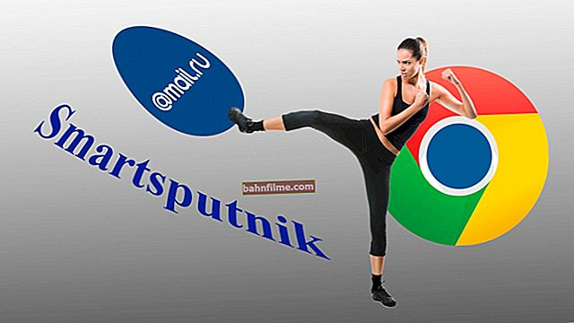 Como remover Mail.ru dos navegadores Chrome, Firefox