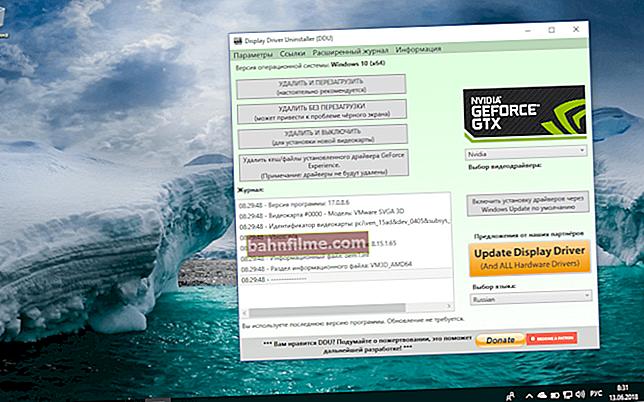 Como desinstalar o driver de vídeo AMD, nVidia e Intel - limpo e completo!
