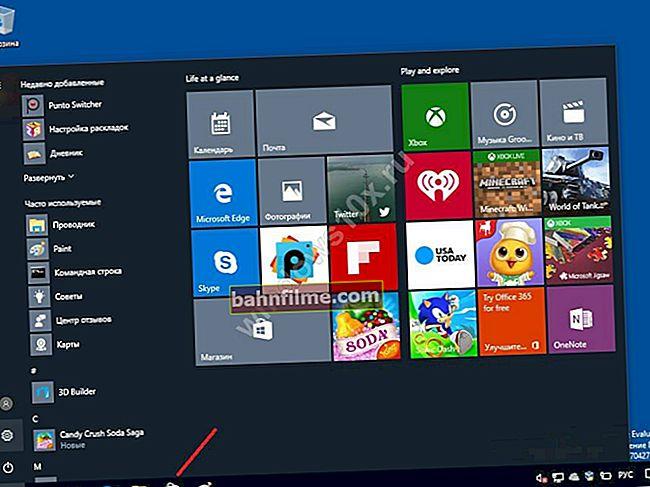 تم تحميل القرص بنسبة 100٪ في نظام التشغيل Windows 10