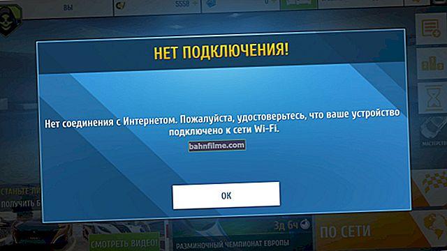 A Internet não funciona após a reinstalação do Windows