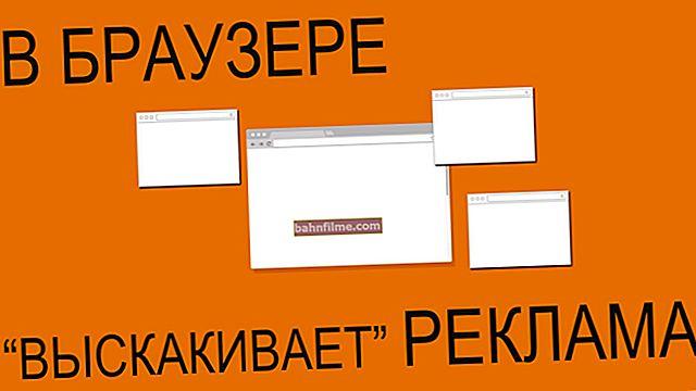 Como remover anúncios pop-up em um navegador (Chrome, Firefox, navegador Yandex, etc.)