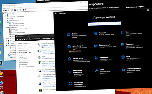 Como otimizar o Windows 10 (para melhorar o desempenho do computador)