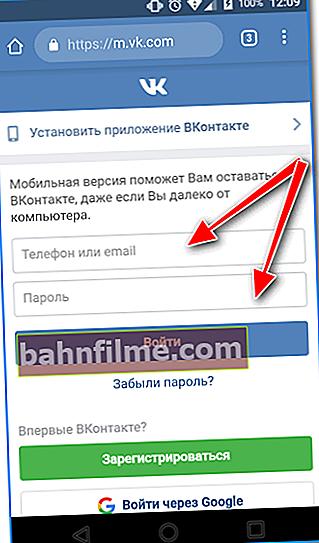 Моја страница Вконтакте: како ићи на друштвену мрежу ВК