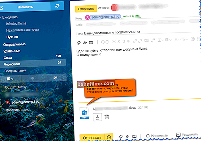 Yandex.Mail: how to create an e-mail and enter your mailbox. Setting up mail: creating rules against spam, choosing a subject, installing mail on the phone (so that messages are like SMS)