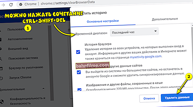How to speed up Google Chrome (for those who have a slow browser)