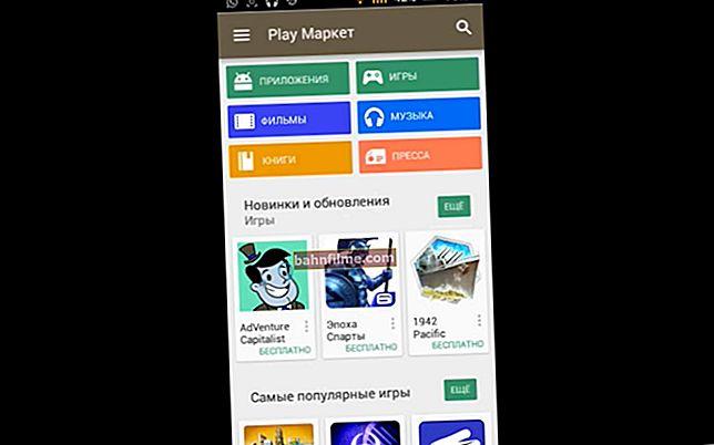 متجر Google Play لا يعمل