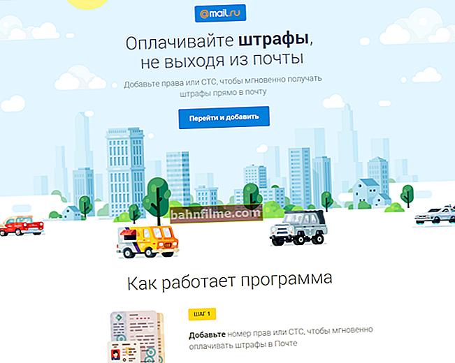 كيفية إدخال البريد على Mail.ru (Mail.Ru). لا أستطيع فتح بريدي ، ماذا أفعل؟