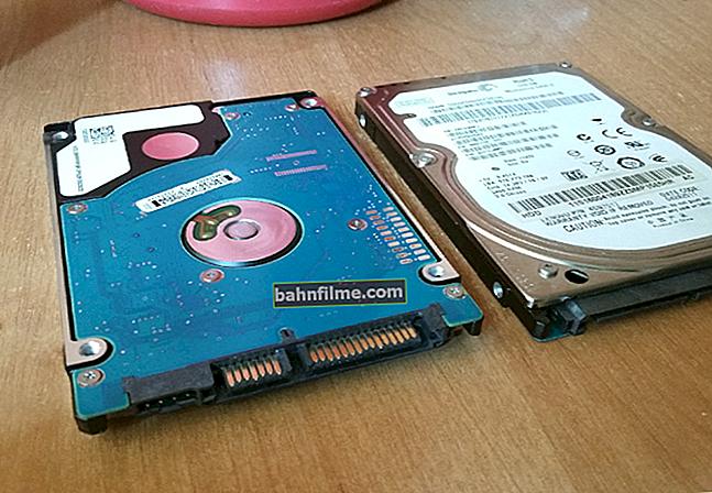 كيفية اختيار محرك أقراص لجهاز كمبيوتر محمول ، وهو أفضل: محرك أقراص SSD أو محرك أقراص ثابتة (محرك أقراص ثابت)