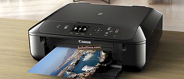 Штампач не штампа