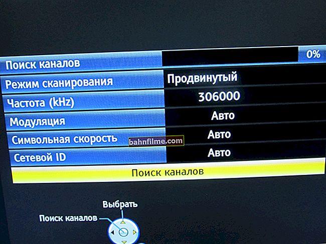 Como sintonizar canais digitais na sua TV (TV da LG, DVB-T2)