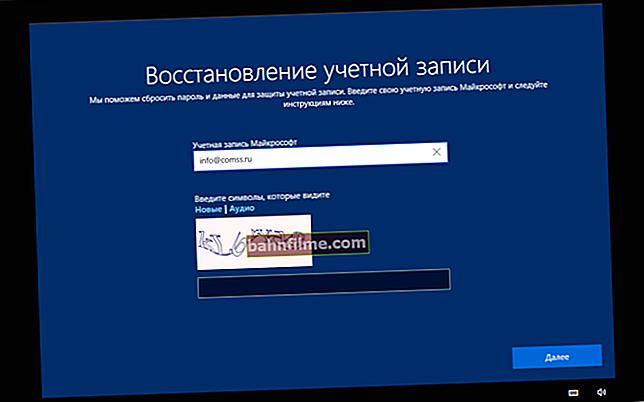 Windows 10: como definir uma senha para uma conta