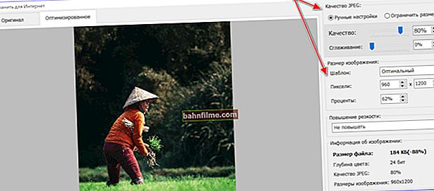 Como converter imagens e fotos - mude o formato para JPG, PNG, GIF ou BMP