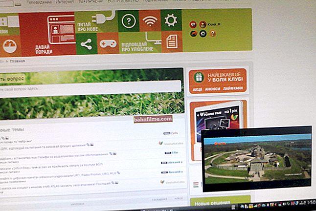 Como assistir TV digital em um laptop (computador)