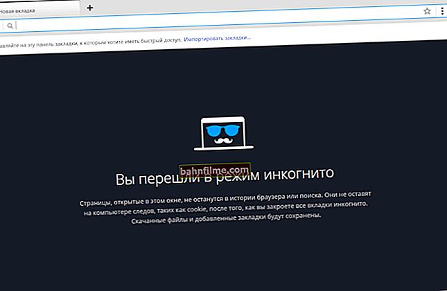 أفضل محولات الفيديو لنظام التشغيل Windows 7 و 8 و 10 (باللغة الروسية)