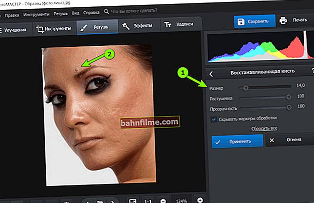 Обрада фотографија у 7 једноставних корака (ретуширање, обрезивање ивица, уклањање мадежа, јамица, приштића, итд.)