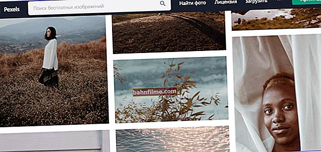 10 сајтова са бесплатним сликама и фотографијама (без ауторских права)