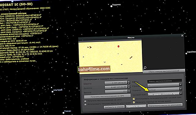 Виртуелни телескоп или како видети свемир и планете без напуштања рачунара & # к1ф440; (слике из свемира: Земља, Месец, Марс, Јупитер, Сатурн итд.)