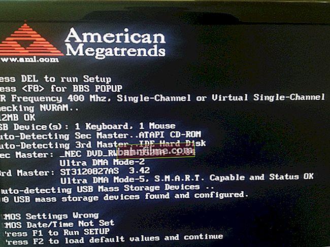 """ظهر الخطأ """"إعادة التشغيل وتحديد جهاز التمهيد المناسب أو أدخل وسائط التمهيد في جهاز التمهيد المحدد واضغط على مفتاح"""" عند تشغيل الكمبيوتر. ما يجب القيام به؟"""
