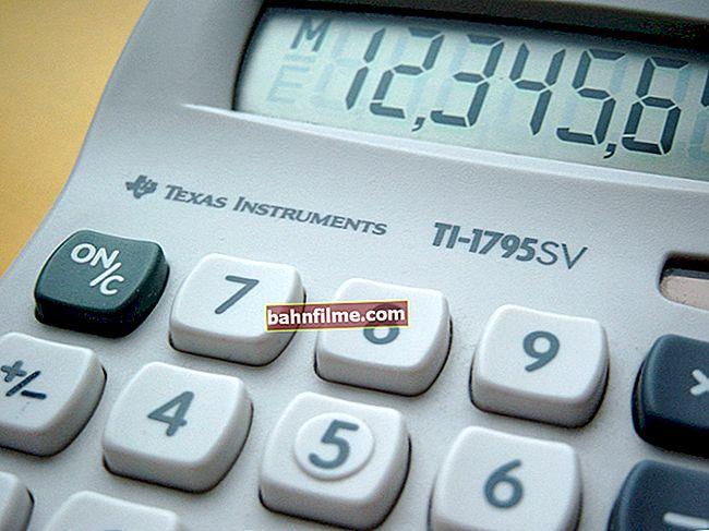 كيفية حساب النسب المئوية: من رقم ، من مجموع الأرقام ، إلخ.