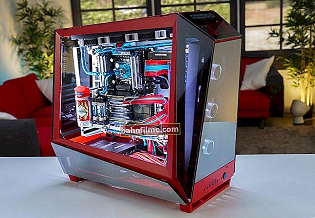 Como escolher um gabinete de desktop: o que é melhor - Midi Tower, Mini Tower ou Micro Tower