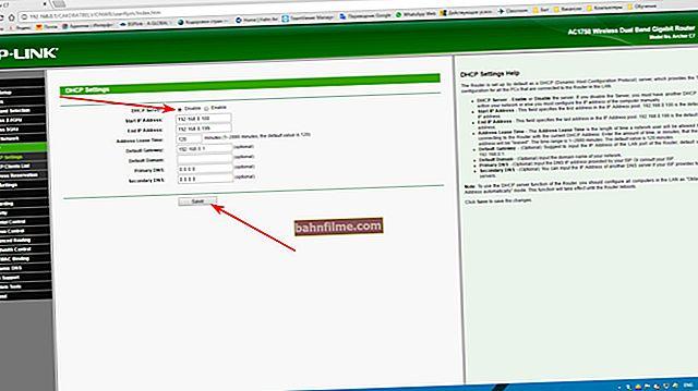 كيفية عمل عنوان IP دائم لجهاز كمبيوتر في إعدادات جهاز التوجيه