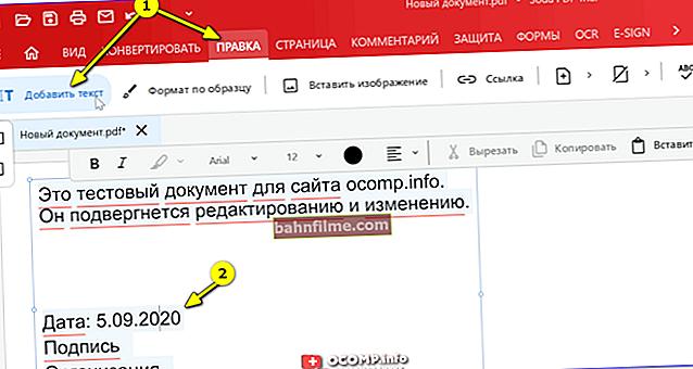 كيفية تغيير النص وإضافة الصور والتوقيع إلى ملف PDF