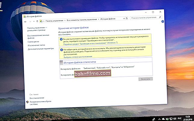 كيفية عمل نسخة احتياطية للقرص (مع Windows ، مع كافة الإعدادات والبرامج)