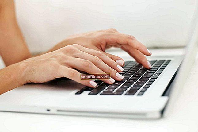كيف تتعلم الكتابة بسرعة على لوحة المفاتيح دون النظر إليها