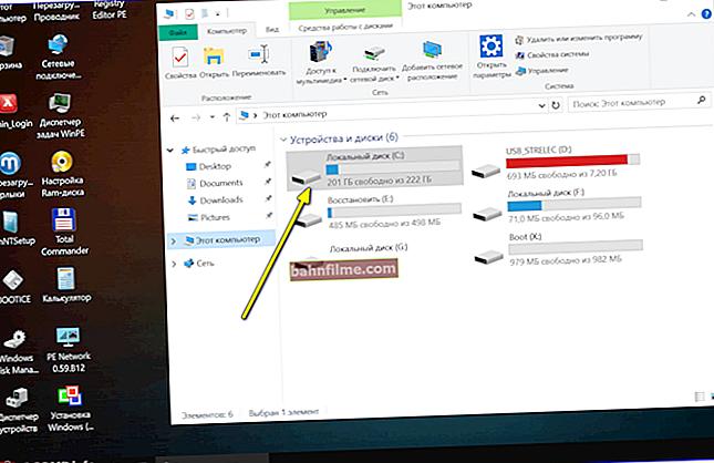 Como verificar se há vírus em seu computador se o Windows não inicializar (e se possível, obtenha pelo menos alguns documentos)